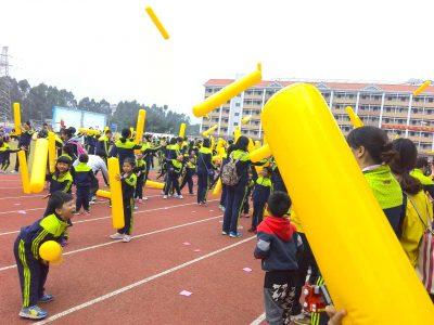 《冬季亲子运动会》