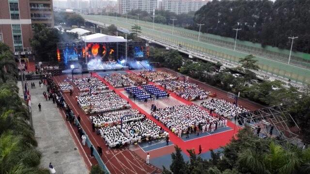 《2018嘉年华晚会》