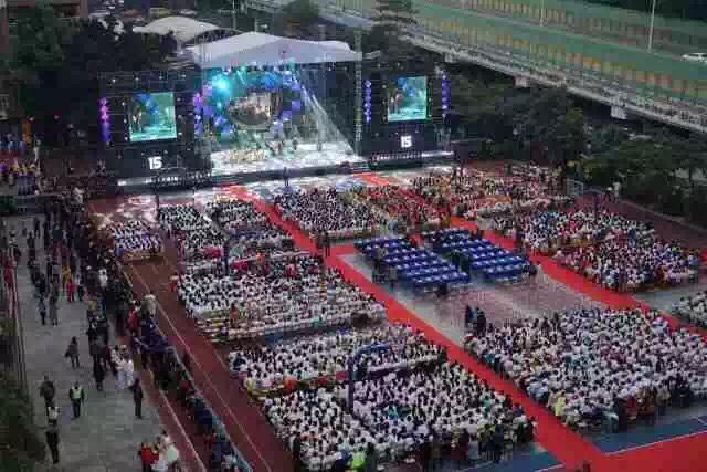 《2017嘉年华晚会》