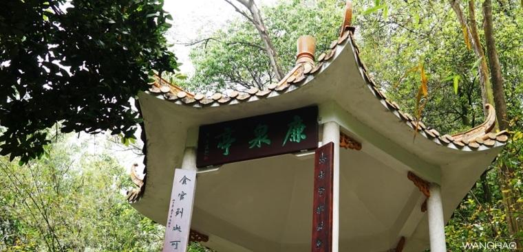 《城迹之旗峰公园和可园》