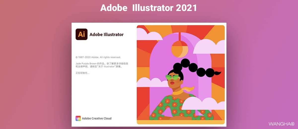 《Adobe Photoshop 2021 Mac破解版》