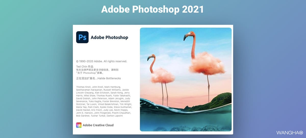 Adobe Photoshop 2021 Mac破解版