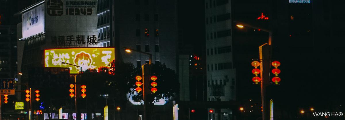 路上挂满了灯笼